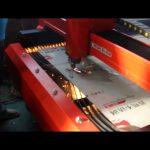دستگاه برش شعله پلاسما 1530 قابل حمل 100A
