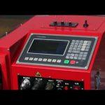 دستگاه برش شعله پلاسما قابل حمل 1800 میلی متر قابل حمل ریلی