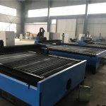 ورق های فلزی ورق چین cnc برش پلاسما / دستگاه برش پلاسما 1325 برای فولاد ضد زنگ