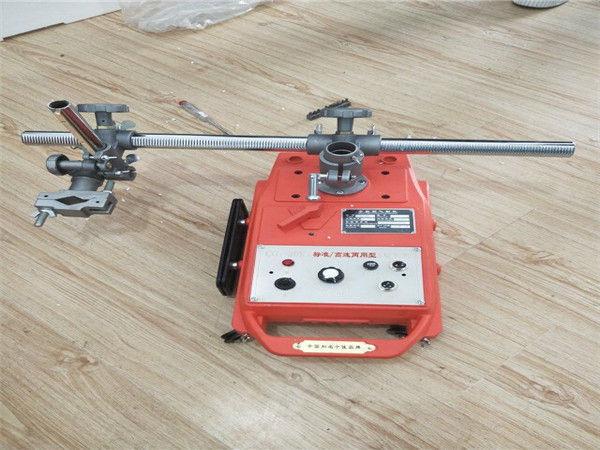 دستگاه برش لوله CG2-11DG با باتری