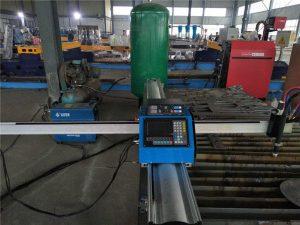 قیمت ارزان قیمت دستگاه برش گاز cnc قابل حمل برای ورق فلزی