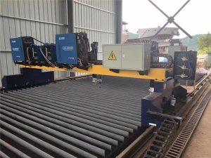 دستگاه برش پلاسما Double Drive Gantry CNC برای برش خط تولید پرتو فولاد جامد