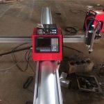 دستگاه برش پلاسما قابل حمل با کیفیت بالا / برش پلاسما cnc برای فولاد ضد زنگ و ورق فلزی