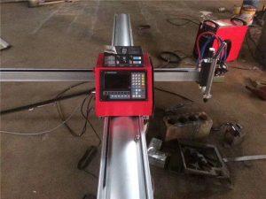 دستگاه برش پلاسما قابل حمل با کیفیت بالا cnc برش پلاسما برای فولاد ضدزنگ و ورق فلزی