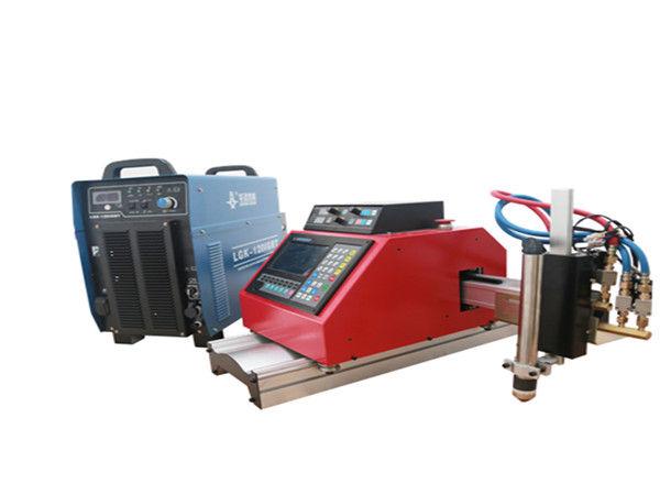 دستگاه برش CNC FlamePlasma CNC قابل حمل با وزن کم وزن