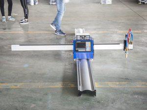 دستگاه برش فلزی میکرو Start CNC / دستگاه برش پلاسما قابل حمل CNC