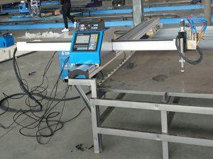 دستگاه برش پلاسما CNC قابل حمل دستگاه برش فلز قیمت اقتصادی