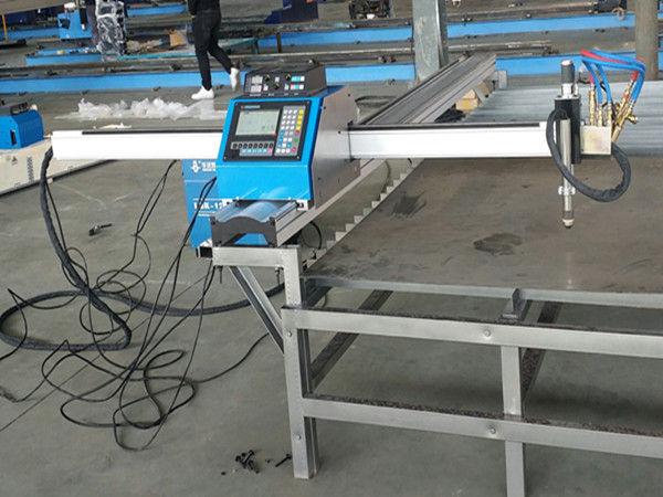 دستگاه برش پلاسما CNC قابل حمل قیمت اقتصادی دستگاه برش فلز