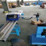 قطر لوله 30 تا 300 دستگاه برش لوله قابل حمل است