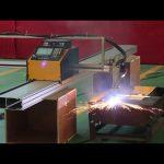 cnc خودکار برش کوچک دستگاه برش پلاسما 20 میلی متر فولاد
