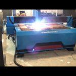 دستگاه برش پلاسما CNC ارزان قیمت چین