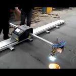 دستگاه برش پلاسما CNC قابل حمل سازنده چین