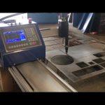 CNC دستگاه برش پلاسما هوا قابل حمل ، برش پلاسما هوا قابل حمل