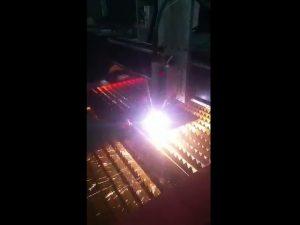 دستگاه برش پلاسما CNC صنعتی با قدرت پلاسما با کیفیت بالا تهیه می شود