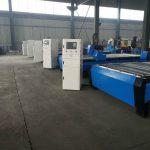 دستگاه برش پلاسما فلز ارزان قیمت CNC چین 1325 / CNC دستگاه برش پلاسما
