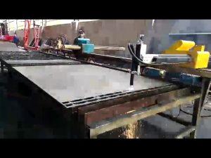دستگاه برش فلز مینی شعله قابل حمل ، قیمت دستگاه برش پلاسما