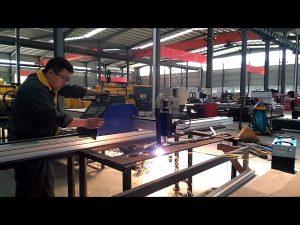 دستگاه برش قابل حمل CNC cantilever